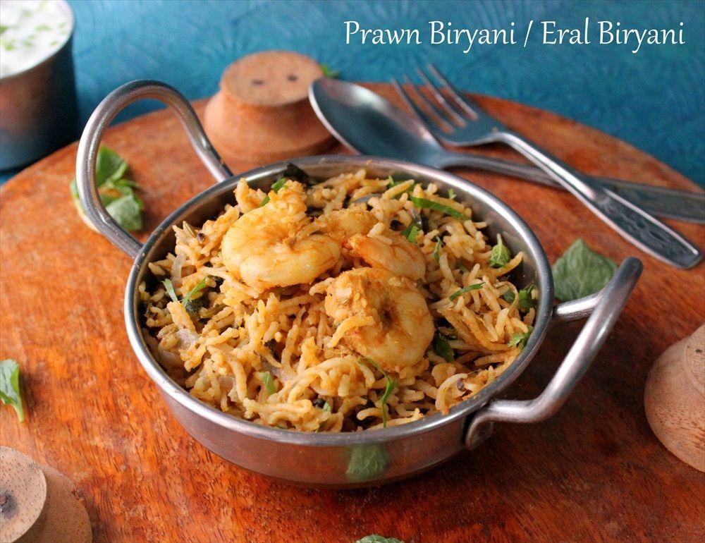 Prawn biryani eral biryani using pressure cooker biryani for prawn biryani eral biryani using pressure cooker forumfinder Images