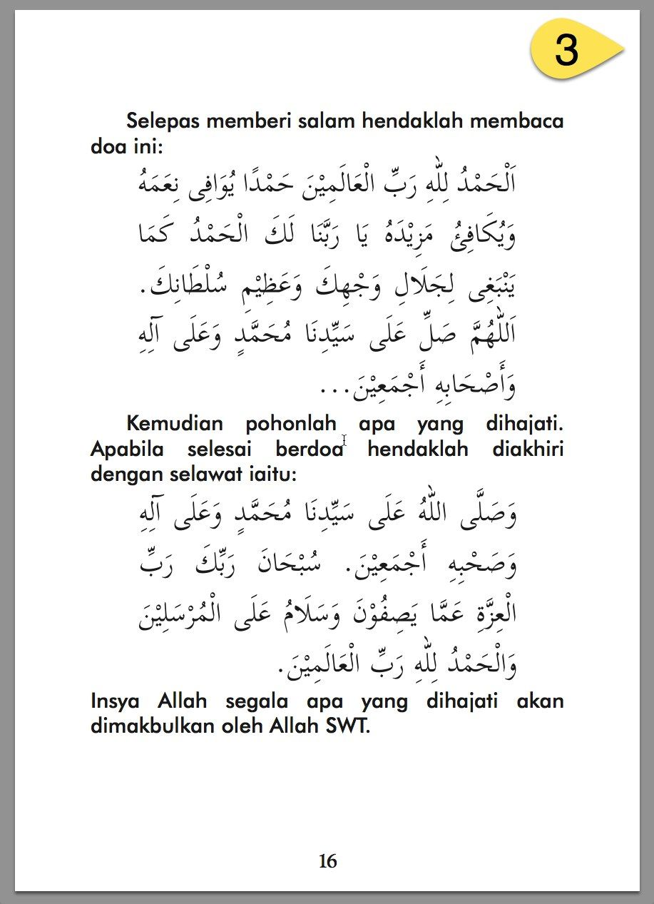Panduan Solat Hajat Ringkas Mudah Dengan Doa Kata Kata Indah Islamic Quotes Kata Kata Motivasi