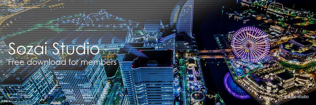 ブログヘッダー用無料画像 夜景シリーズ横浜の夜景展望 素材スタジオ 無料画像 ブログ ブログ アフィリエイト