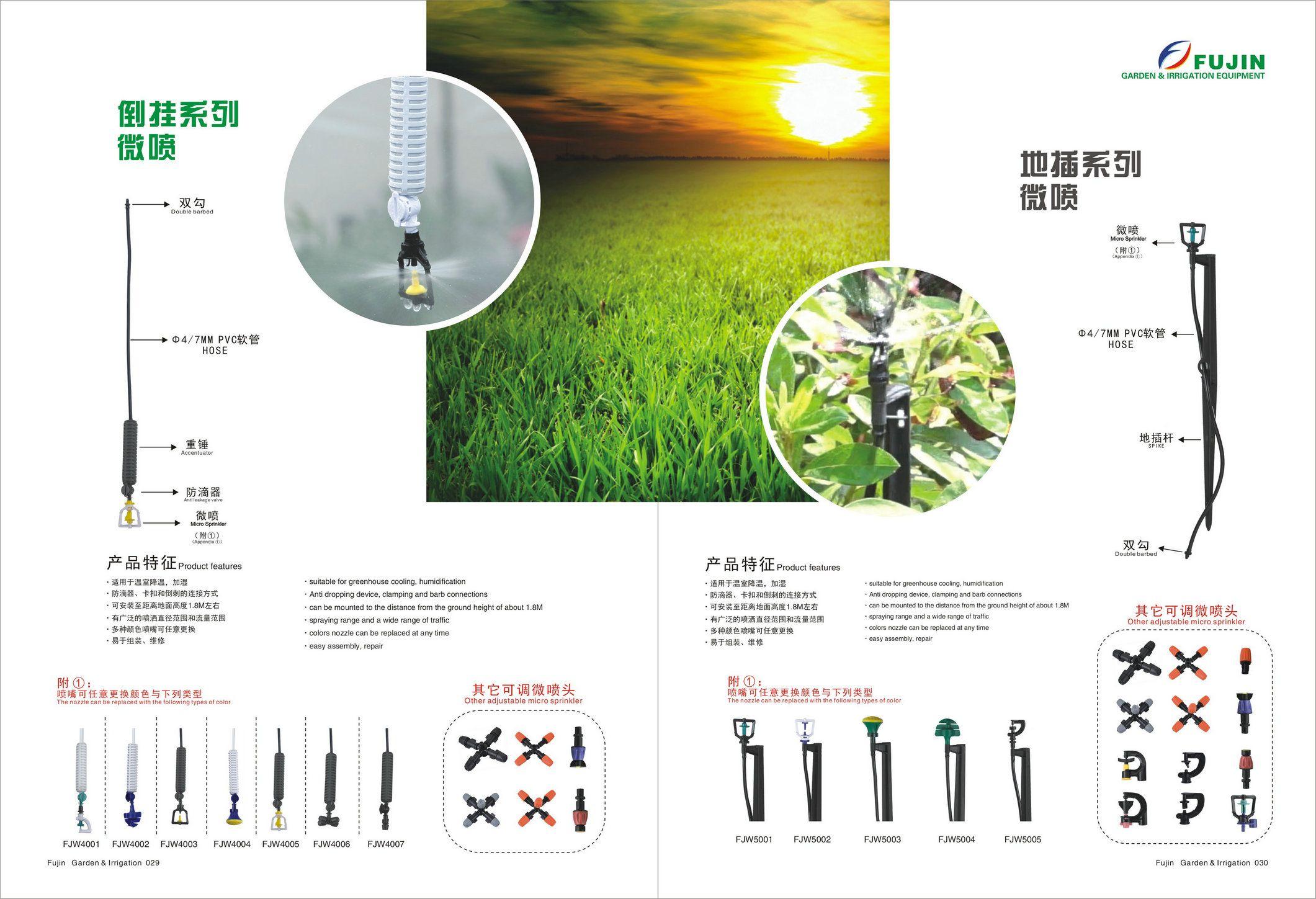 Simple Sprinkler Or Fogger Kits Irrigation Sprinkler System Sprinkler