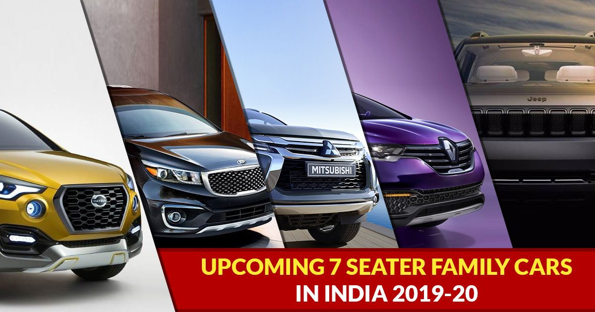 Top 10 7 Seater Family Cars in India 201920