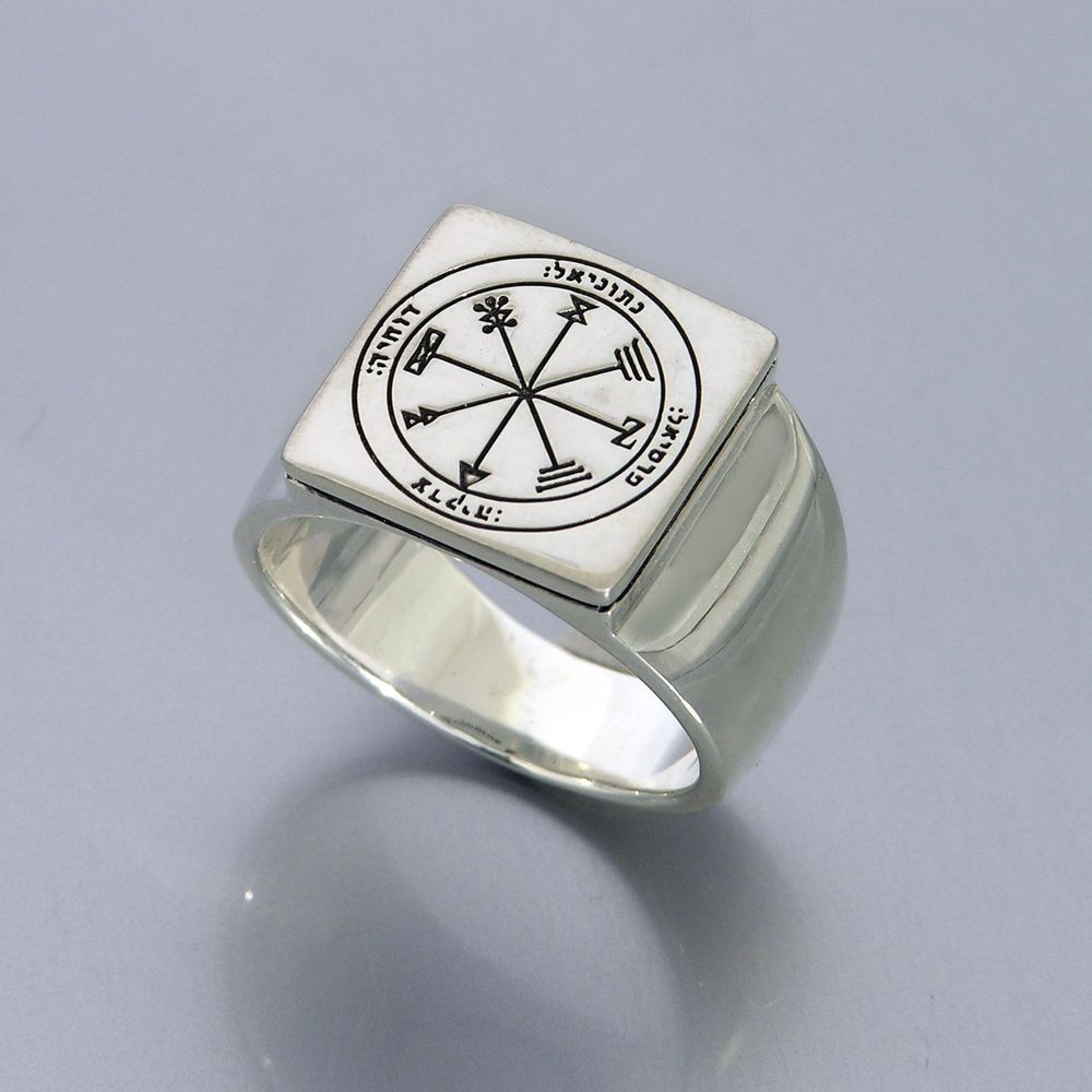 Kabbalah King Solomon 1st Pentacle Of Venus Ring