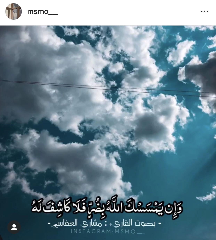 Instagram Msmo Instagram Poster Clouds