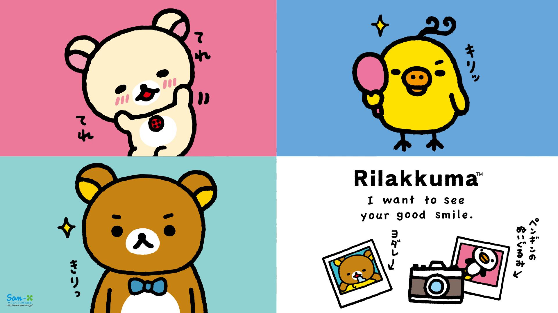 「SanX」おしゃれまとめの人気アイデア|Pinterest|Faye Yan 壁紙, 熊, リラックマ