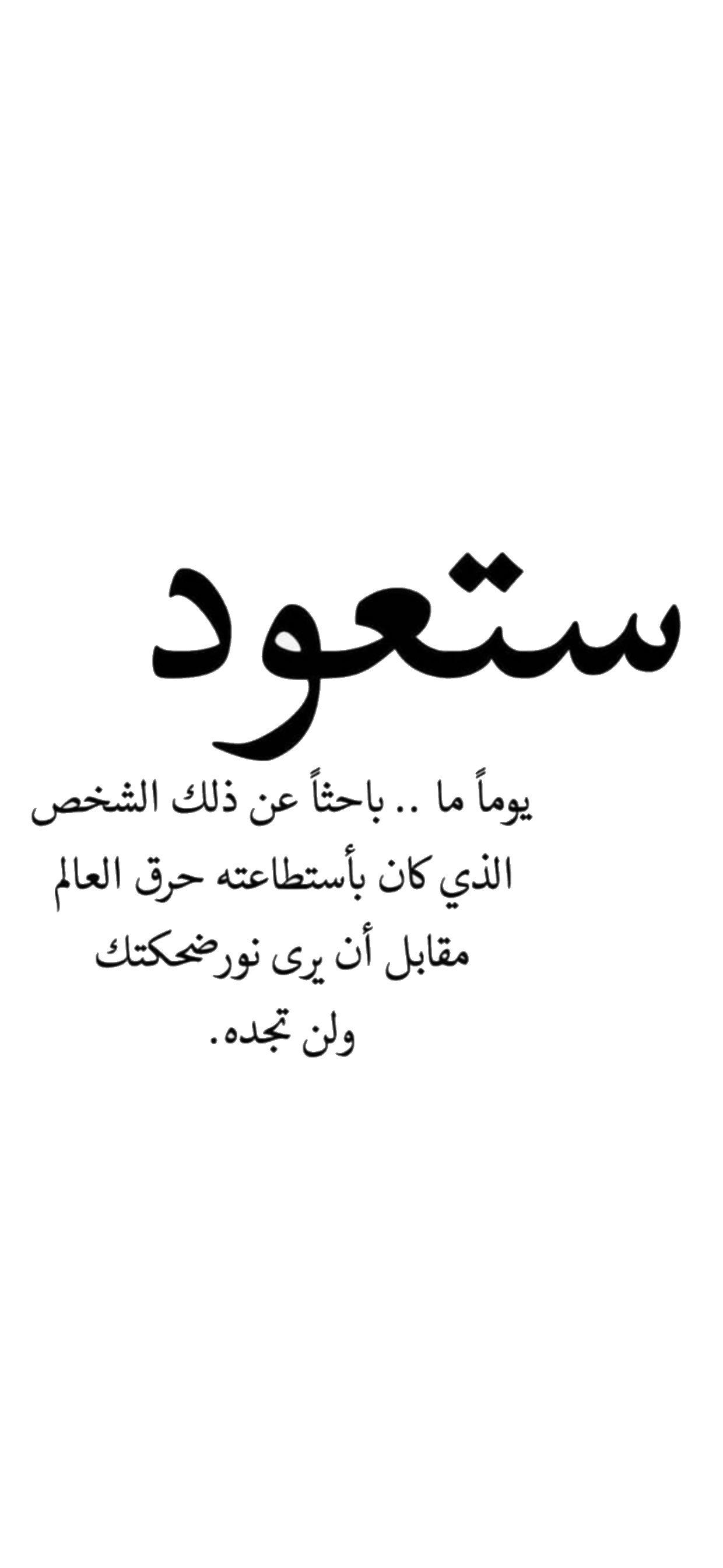 السعوديه الخليج رمضان الشرق الأوسط سناب كويت فايروس كورونا تصميم شعار لوقو دعاء In 2021 Calligraphy Arabic Calligraphy