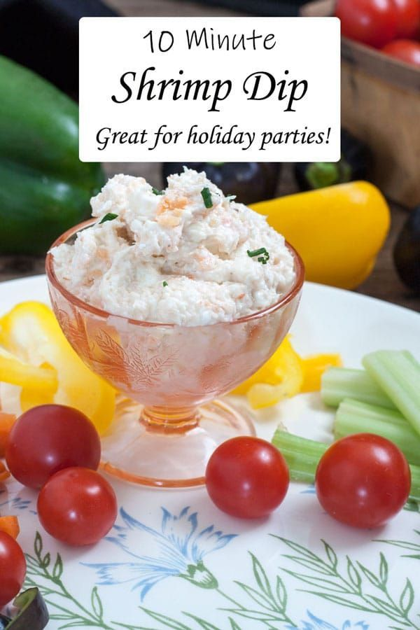 Easy Shrimp Dip for Superbowl This Shrimp Dip is so easy and one of my most requested appetizers! P