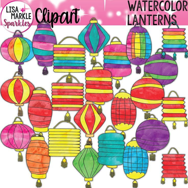 Lantern Clipart, Chinese New Year Clipart, Lunar New Year