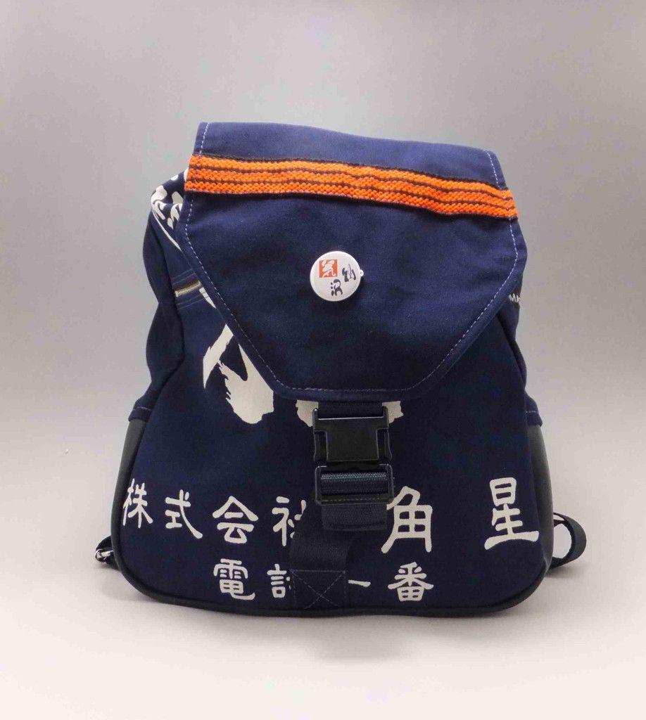 bag | kakuboshi | 帆前掛けリュック 角星(株)