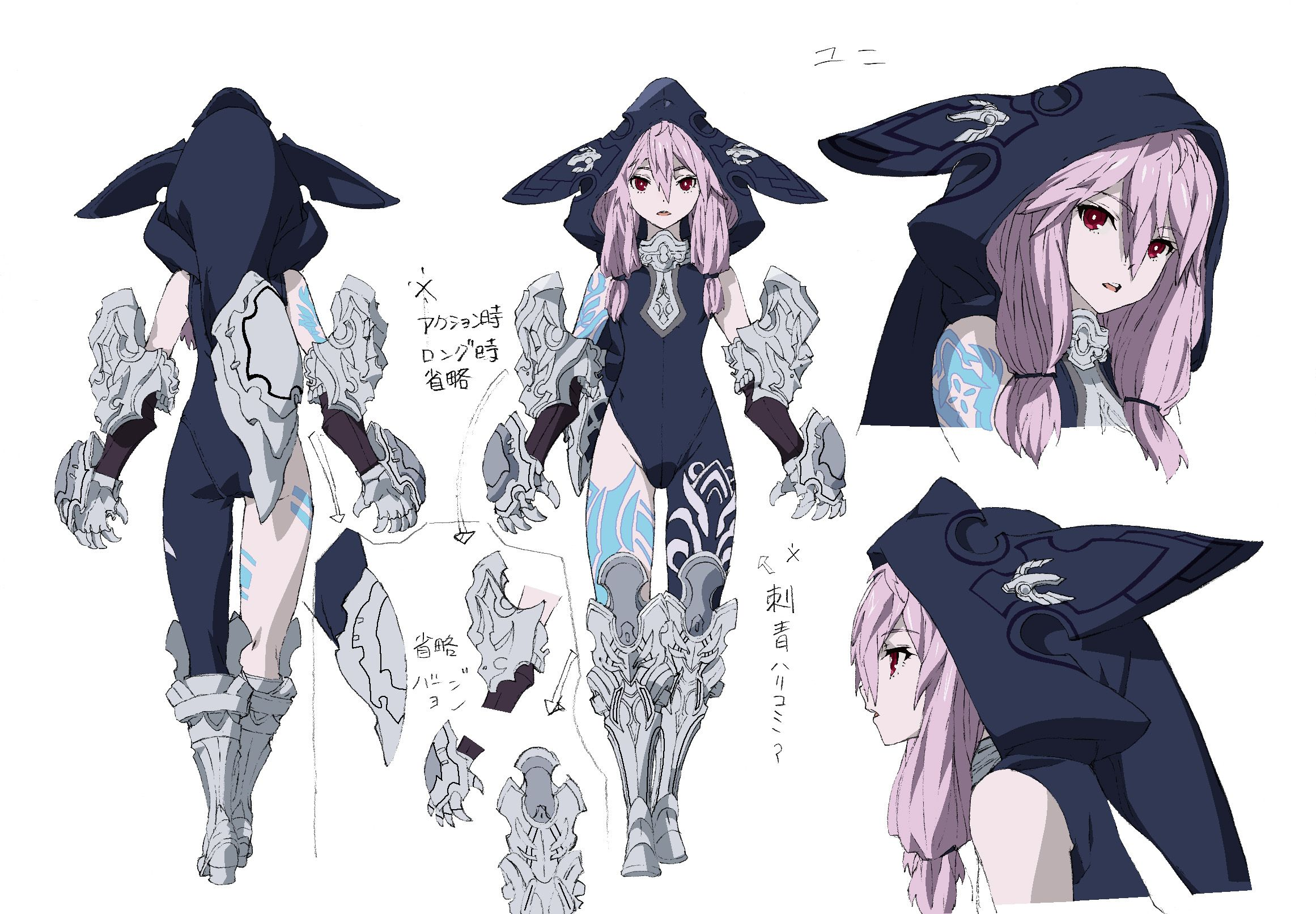 Yuni Chain Chronicle Ilustracoes Desenho De Personagens Arte Feminina