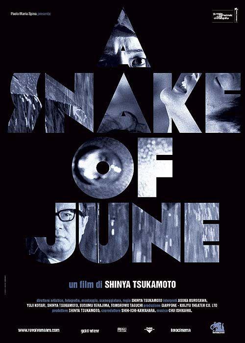 A Snake of June (Rokugatsu no hebi) (2002)