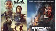 فیلم های سینمایی شبکه یک سیما برای ویژه نوروز اعلام شد