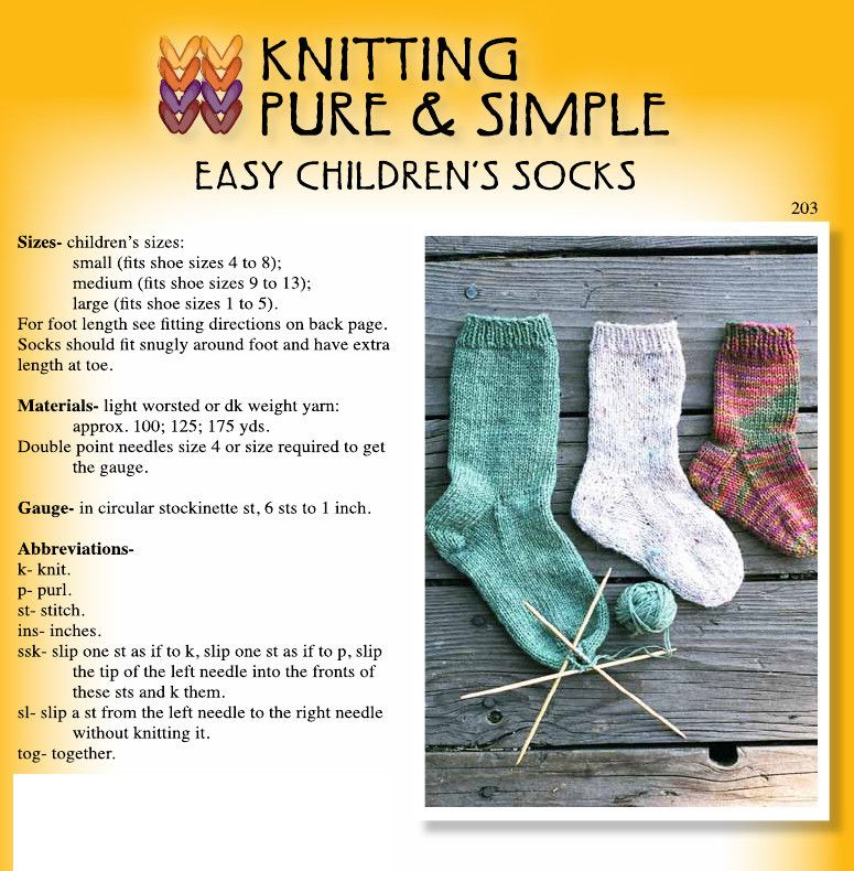 Knitting_pattern_203_1101_2_out.pdf-1data | baby booties | Pinterest
