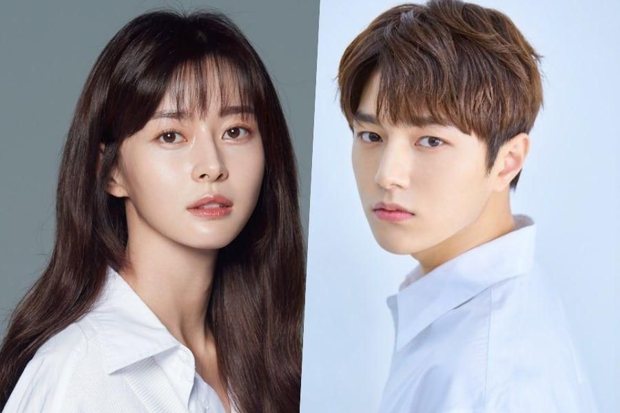 Kwon Nara Joins Kim Myung Soo In Talks For New Historical Drama