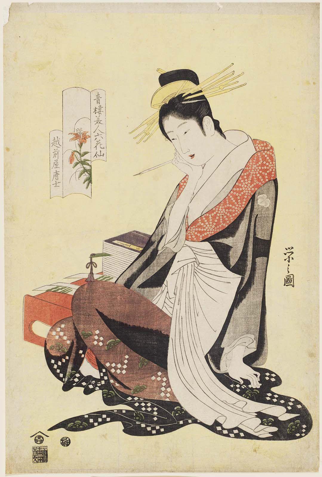 青楼美人六歌仙 越前屋唐土 Morokoshi Of The Echizenya From The