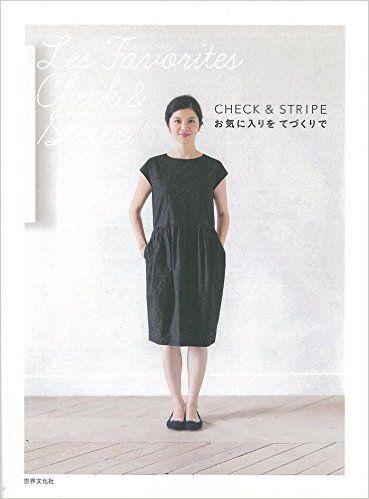 Pin by Joy Fox on Japanese Sewing Books/Patterns | Pinterest ...