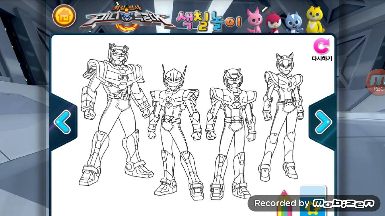 miniforce coloring pages Power Rangers Mini Force Coloring Pages | Gdgcameroon miniforce coloring pages