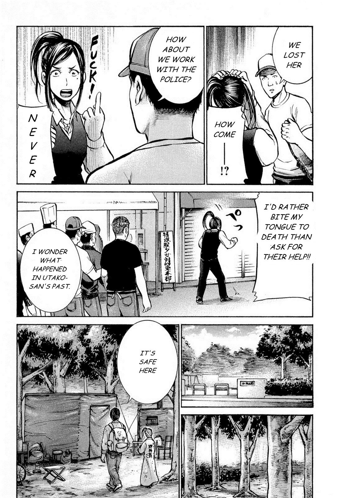 Read Manga Hinamatsuri 007 A Beginner S Guide To A Homeless Life Online In High Quality Manga To Read Life