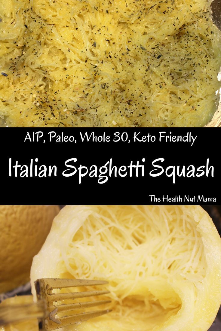 AIP Paleo Italian Spaghetti Squash is a delicious healthy low carb alternative to traditional spaghetti. Serve it with your favorite sauce or as a side dish. Kids love it too!
