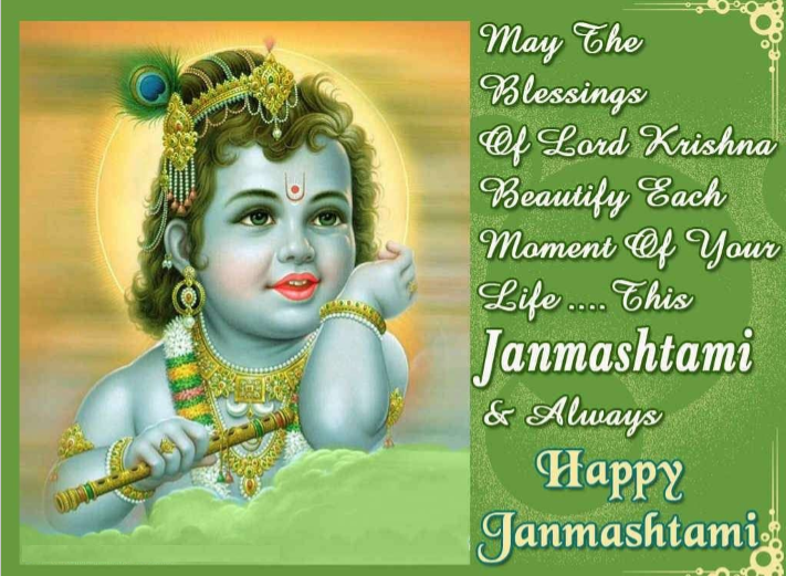 May the blessings of ‪#‎lord‬ ‪#‎Krishna‬ beautify each and every moment of your life... this ‪#‎Janmashtami‬ and always.... ‪#‎HappyJanmashtami‬