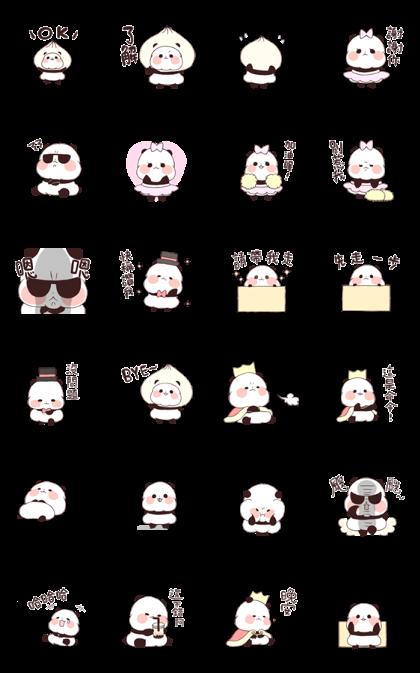 Yururin Panda: Omekashi Edition — Sticker for LINE