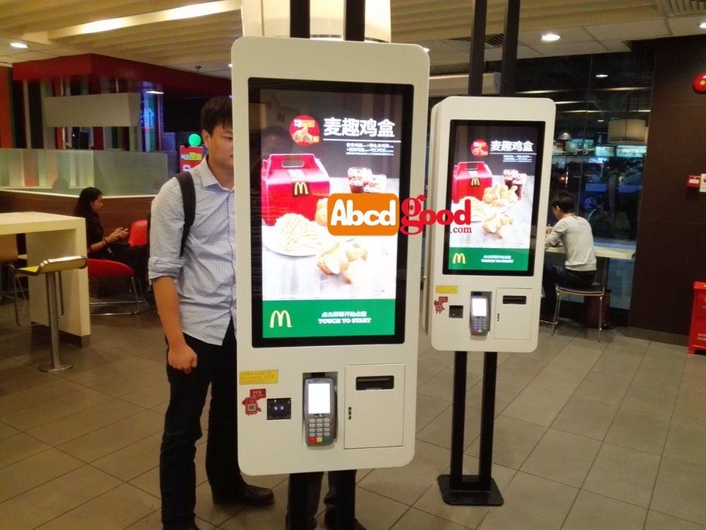 mcdonalds service Place your order, take a seat the food will be brought right to you mcdonald's is trying out a new service option at 600 of its restaurants in southern california, the los angeles business.