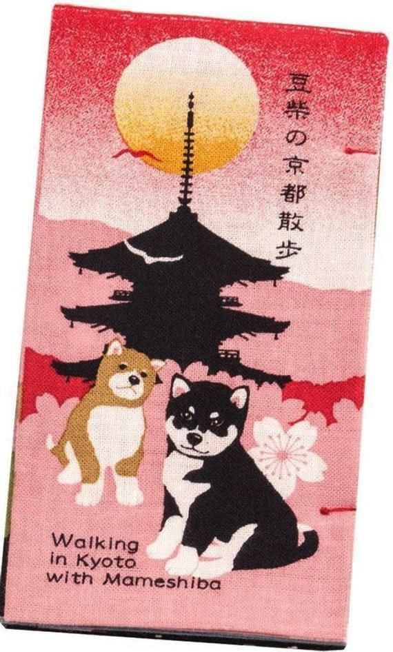 Inu Dog amp KYOTO, Japanese Tenugui Cotton Fabric, Hand Dyed Japanese Wall Decor gift, Ka... Shiba In