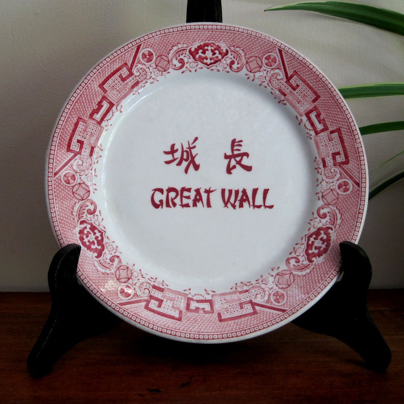 jackson china red willow 8 inch plate marked great wall on great wall chinese restaurant id=96925