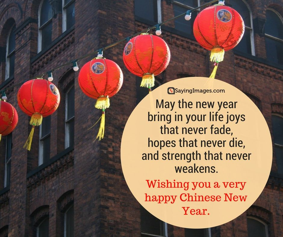Happy chinese new year quotes wishes images greetings cards happy chinese new year quotes wishes images greetings cards sayingimages m4hsunfo