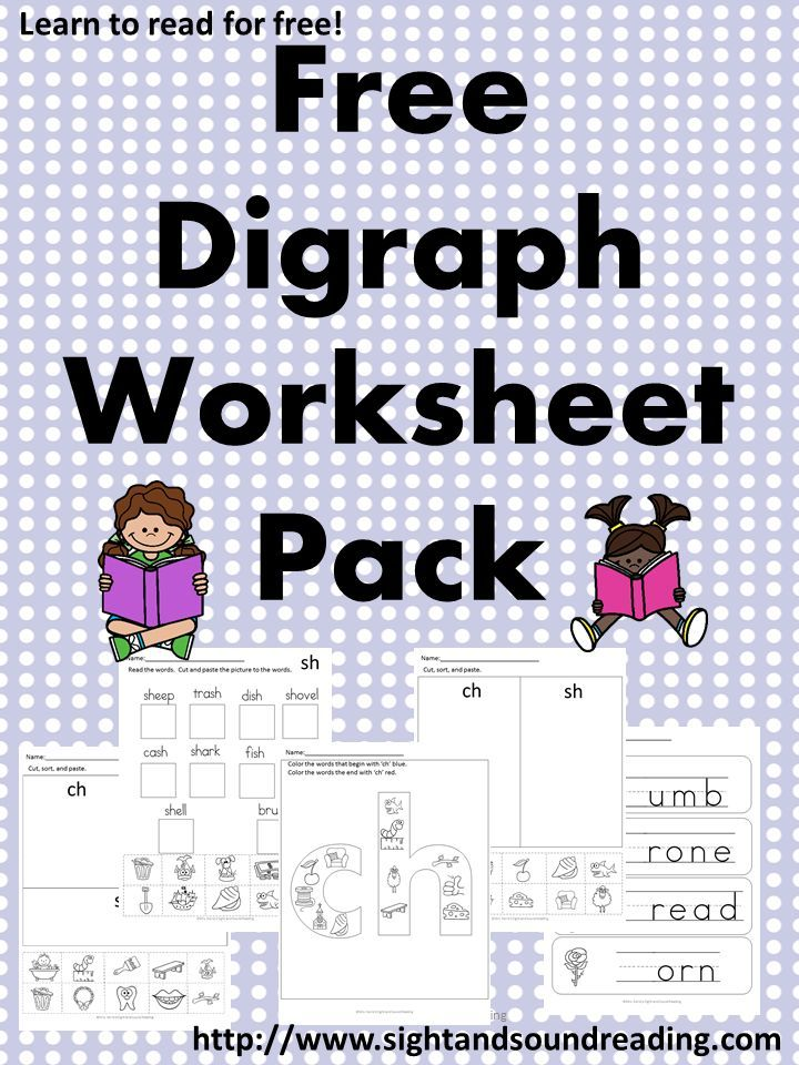 5 Digraph Worksheets - Free th, ch and sh digraph worksheets!