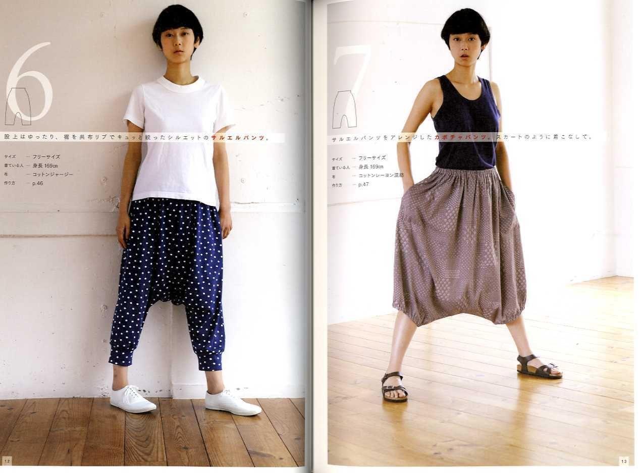 Yoshiko Tsukiori Everyone\'s Pants - Japanese Dress Pattern Book ...