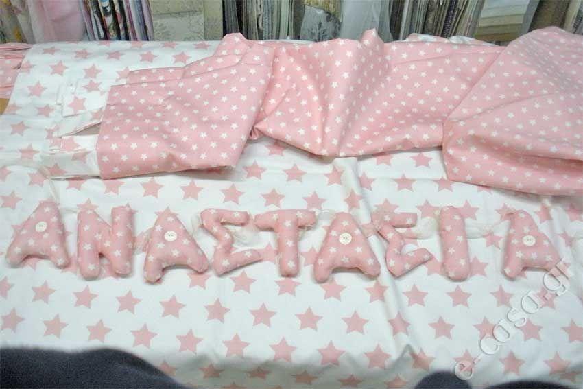 3de62ceac00 Μάγδα διάλεξε τα ροζ αστεράκια για το ύφασμα της κουρτίνας στο δωμάτιο της