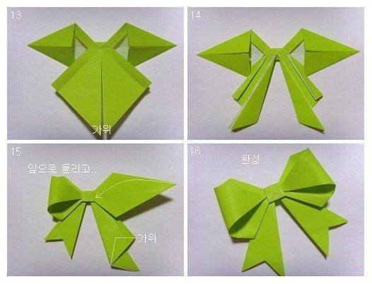 Origami bow origami craft and oragami origami bow instructions 4 thecheapjerseys Image collections