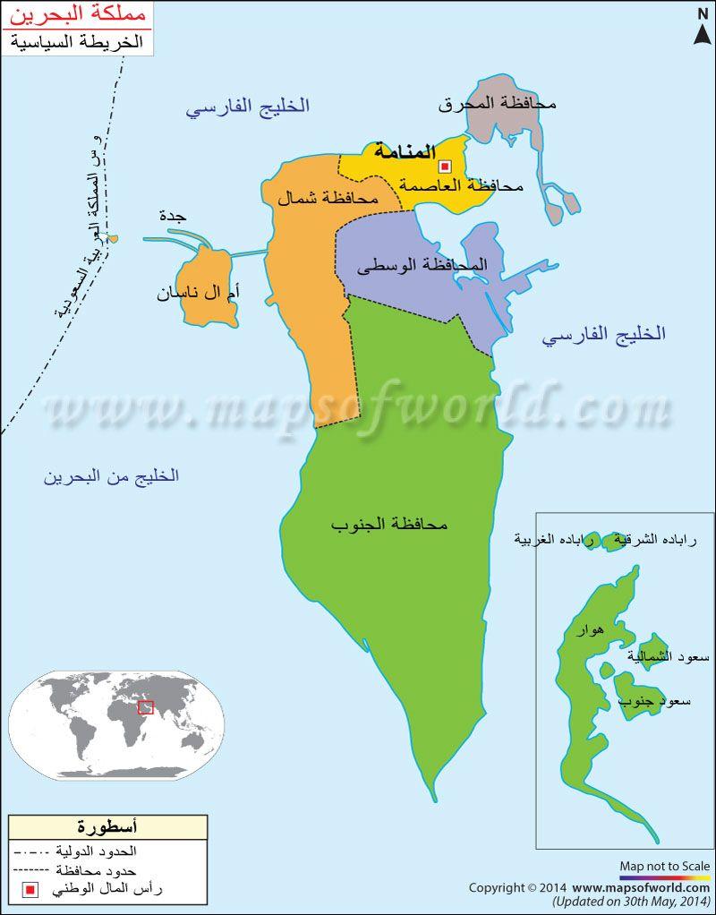 الجزائر خريطة Map Arabe Alphabet