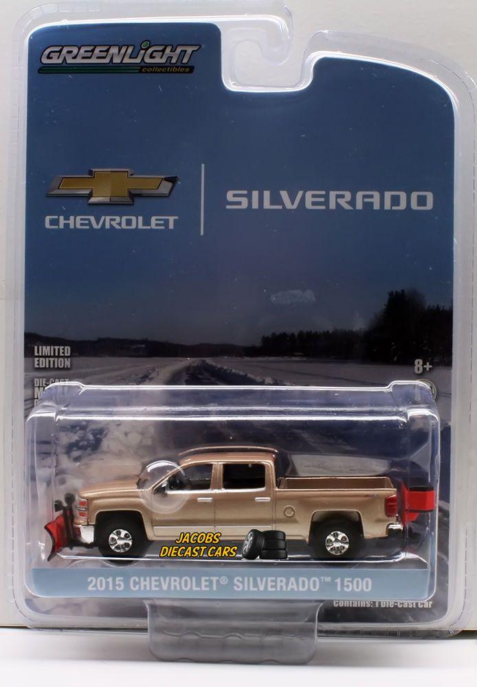 1:64 GREENLIGHT 2015 CHEVROLET SILVERADO 1500 with SNOW PLOW Hobby Exclusive #GreenLight #Chevrolet