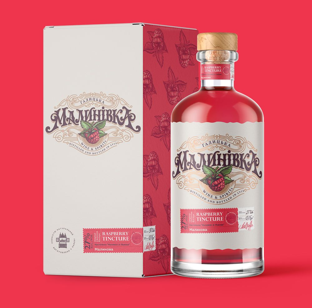 Check Out This Behance Project Malynivka Https Www Behance Net Gallery 59988019 Malynivka Packaging Design Bottle Design Wine And Spirits