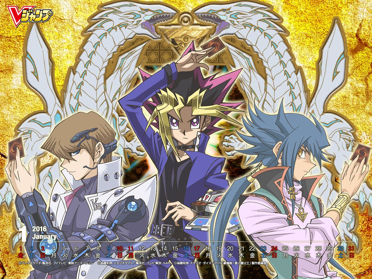 223 best yu gi oh images on pinterest yu gi oh monsters and