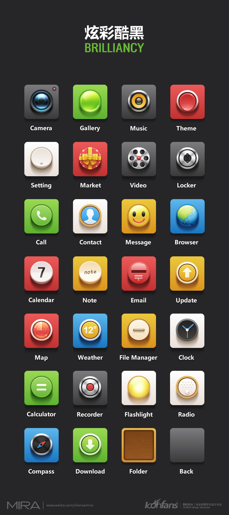 Apps Icon Brilliancy Logomarca