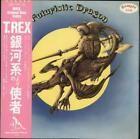 T-Rex / Tyrannosaurus Rex Futuristic Dragon vinyl LP album record JPN promo #Vinyl #Record #tyrannosaurusrex
