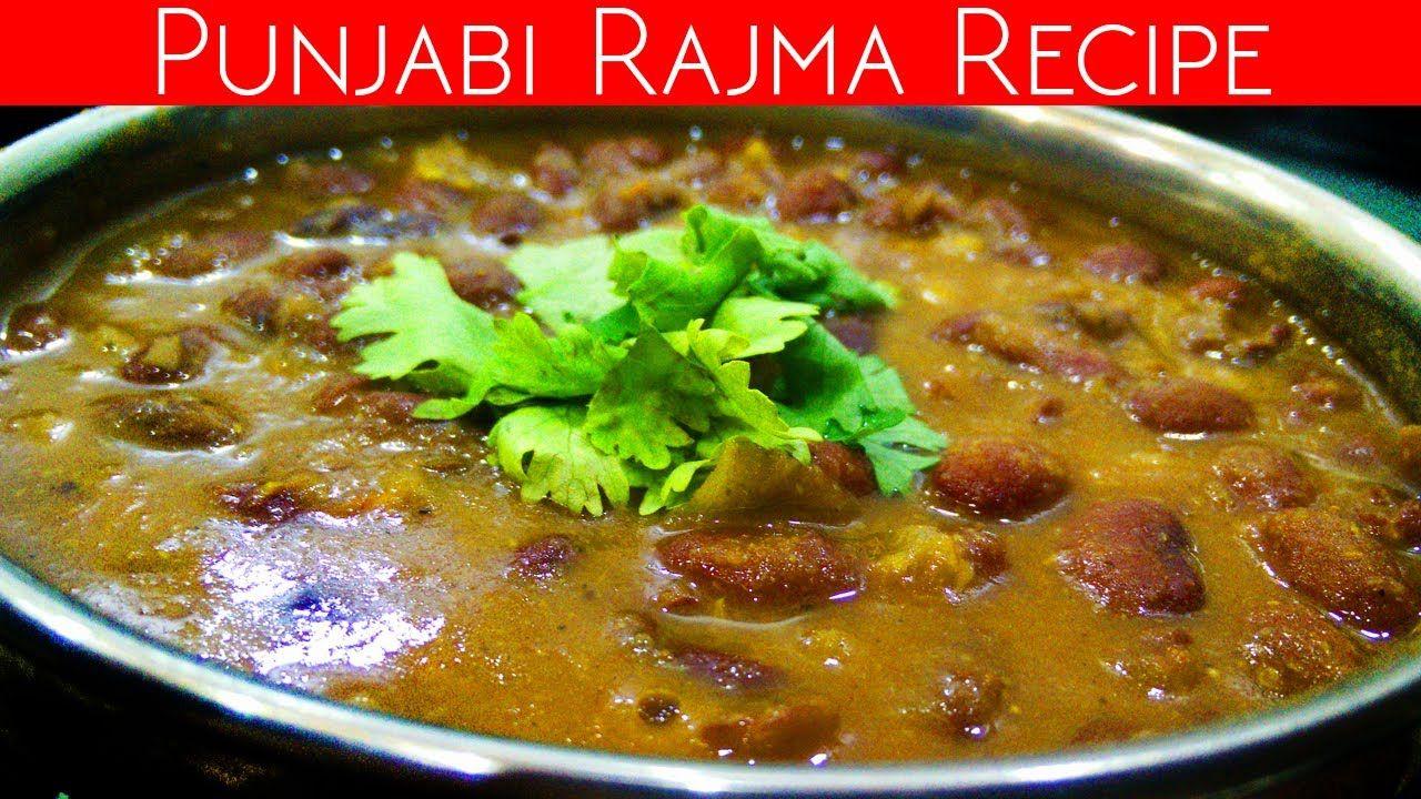 Punjabi rajma recipe sizyumzy cooking food recipe videos hindi rajma is a popular north indian vegetarian dish learn how to make delicious rajma forumfinder Choice Image