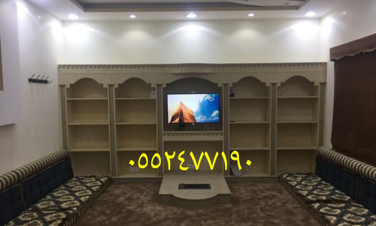 صور مشبات الخفجي صور مشبات الدمام صور مشبات بقيق صور مشبات القرية العليه صور مشبات النعيرية صور مشبات الجبيل صور Flat Screen Electronic Products Flatscreen Tv