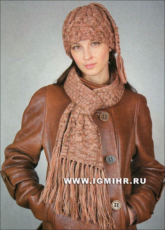 Теплый комплект Осенняя рапсодия: шапочка и шарф из меланжевой пряжи. Спицы