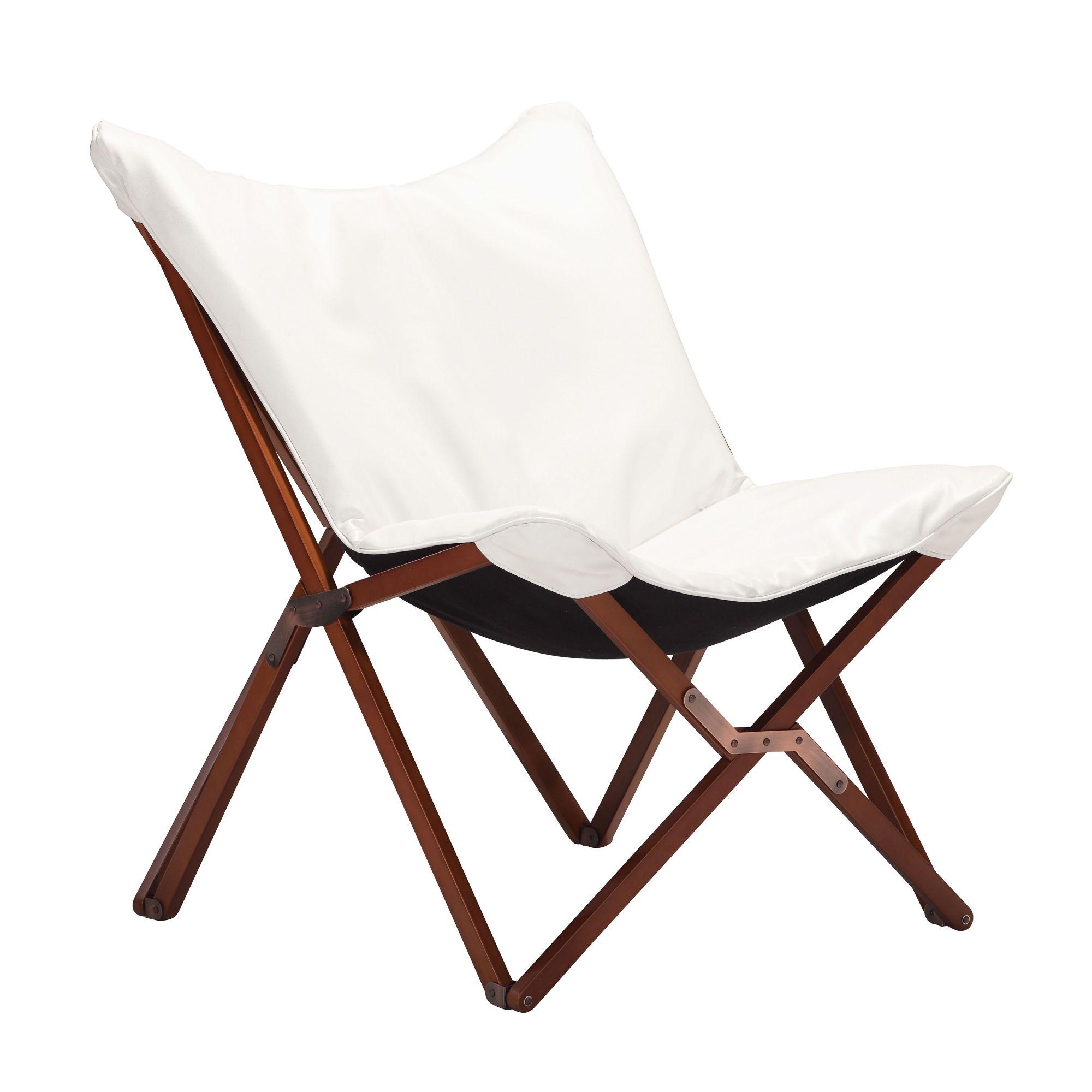 fauteuil pliant blanc detendez vous