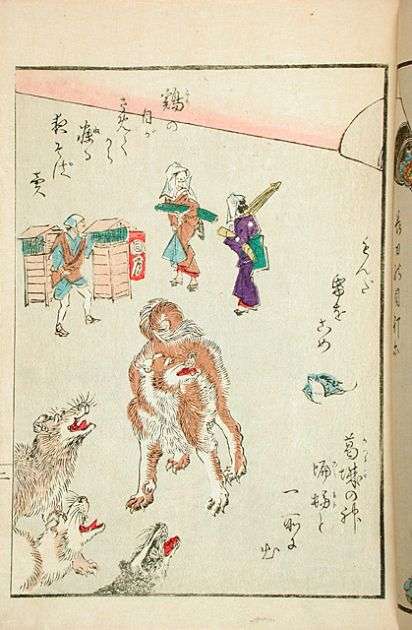 Pictures by Kyōsai | LACMA Collections