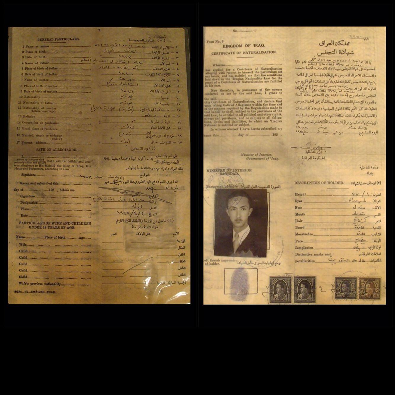 شهادة الجنسية العراقية للامير عبدالاله بن الملك علي الوصي على عرش العراق صادرة في ٤ نيسان ١٩٣٩م وهو نفس اليوم الذي توفي فيه المل Baghdad Iraq History Baghdad