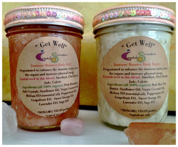 Bath Set, Organic Body Care, Get Well, Organic Body Butter & Body Scrub Get Well Gift, Get Well Soon, Immune System, Cold and Flu Season
