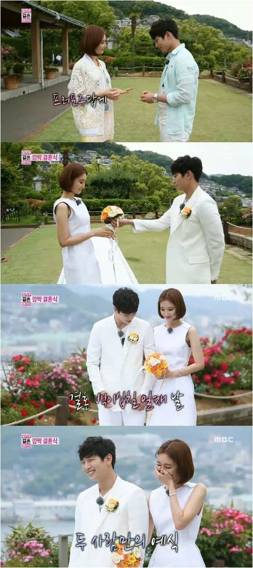 Jinwoon And Go Jun Hee Have A Surprise Wedding In An On We Got Married