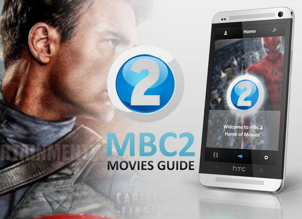MBC2 Movie Guide – check movie times, watch trailers, plan your