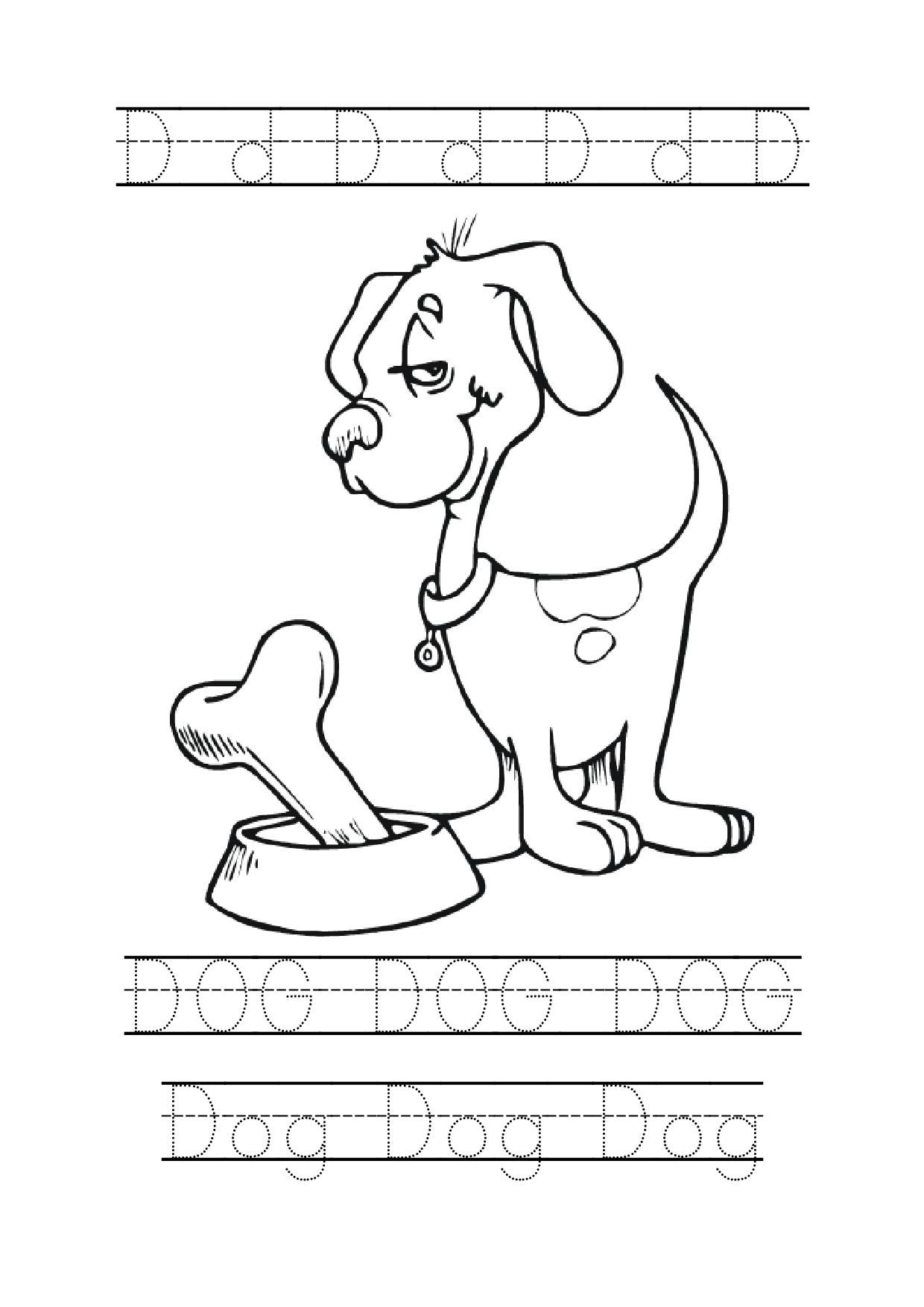 Letter D Tracing Dog Preschool Alphabet Letters Alphabet Preschool Letter D Worksheet