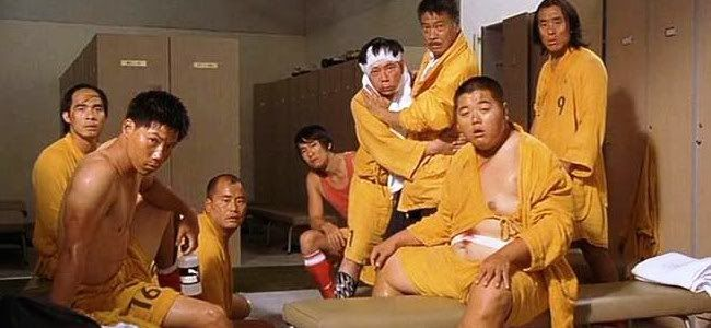 Fantastic Film You Might Ve Missed The Sequel Shaolin Soccer Kung Fu Hustle Shaolin