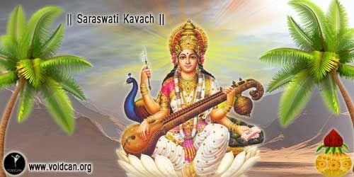 somvar vrat katha in hindi pdf free download